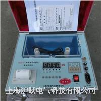 绝缘油介电强度测定仪 ZIJJ-II