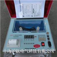 绝缘油耐压测试仪 ZIJJ-IV