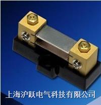 分流器 50A/50mV-75mV