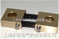 分流器 400A/50mV-75mV