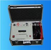 高精度回路电阻测试仪 HYJD-100