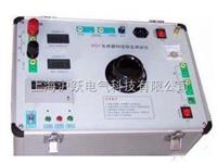 电流互感器变比测试仪 电流互感器变比测试仪