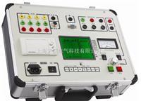 高压开关综合测试仪 HY8050