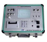 高压开关机械特性测试仪厂家 GKC-8