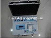 高压开关动特性测试仪厂家/开关动特性测试仪 KJTC-IV