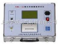 避雷器测试仪|氧化锌避雷器测试仪 YHX—H