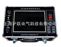 电缆故障测量仪 HY-2009