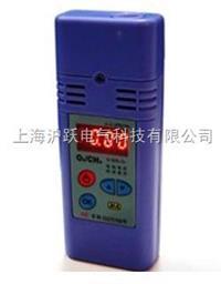 袖珍式甲烷-氧气检测报警仪 CJY4/25