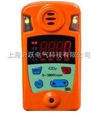 袖珍式可燃性气体检测报警仪 AJB-II