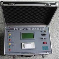 全自动变比组别测量仪/变压器变比测试仪