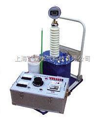 轻型工频交直流(串)试验变压器 HYSB