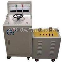 SLQ系列单相大电流发生器