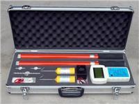 WHX-300B无线高压核相器|无线高压核相仪|高压核相器
