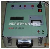 智能型回路电阻测试仪