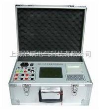 GKC-II断路器动特性测试仪