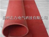 高压绝缘垫生产厂家,绝缘地毯价格