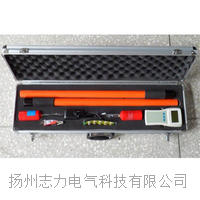 SD7300无线数字核相仪 SD7300