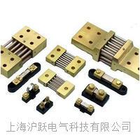 600A|50mv-75mv分流器