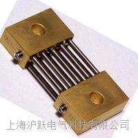 250A|50mv-75mv分流器
