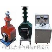 CYD-150/150超轻型试验变压器 CYD-150/150