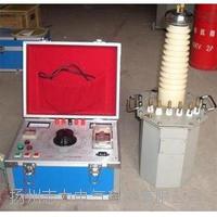MLTC-50交直流高压试验变压器 MLTC-50