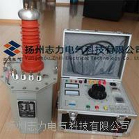 CYD--5/100超轻型试验变压器