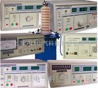 耐压测试仪/耐电压测试仪 ZHZ8