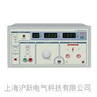 SM2665交直流耐压测试仪 SM2665