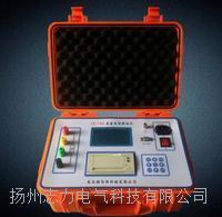 DL-5A变压器直流电阻测试仪