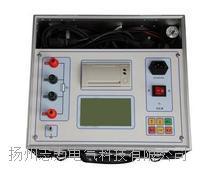ZY-2A 直流电阻快速测试仪 ZY-2A