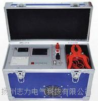 ZY-10A数字直流电阻测试仪 ZY-10A