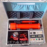 MZS系列直流高压发生器 MZS系列