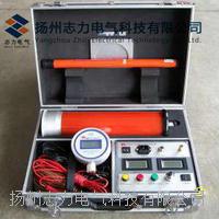 ZGF-2mA/300kV直流高压发生器 ZGF-2mA/300kV