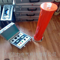 DGS-93II型轻型多功能一体化遥控操作交直流高压发生器