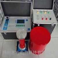 调频串并联谐振交流耐压试验成套装置制造厂家
