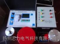 调频串并联谐振试验成套装置供应商