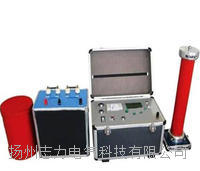 北京调频串并联谐振工频耐压试验装置