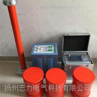 变频串联谐振试验成套装置 志力牌生产基地
