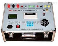 JBC-03型继电保护校验仪