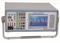 ZL-6406型六相微机继电保护测试仪