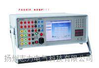 ZLJB-06型六相微机继电保护测试仪