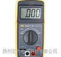 SM6013A 专用电容表 SM6013A