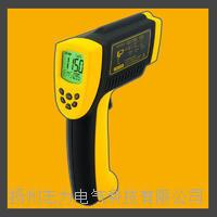 AR872D 高温型红外测温仪
