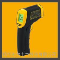 AR550 迷你式紅外測溫儀