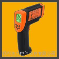 AR862D+ 高温型红外测温仪