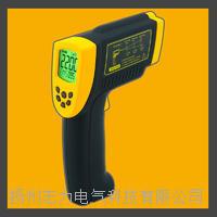 AR842A+ 工业型红外测温仪
