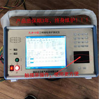 ZLJB-03三相继电保护测试仪