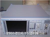 通用无线通信测试仪CMU200 CMU200