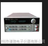 深圳直销HP66312A HP66312A