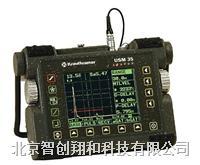 超声波探伤仪USM35XDAC/USM35XS USM35XDAC/USM35XS